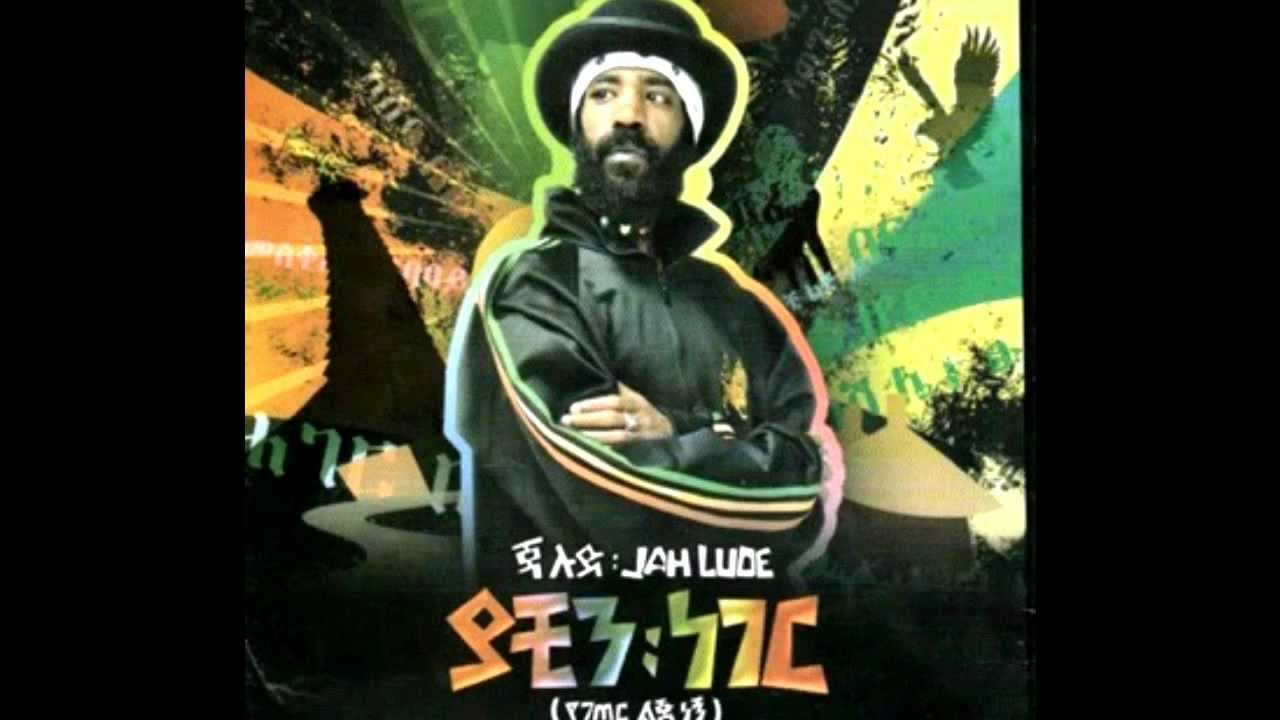 Jah lude new music
